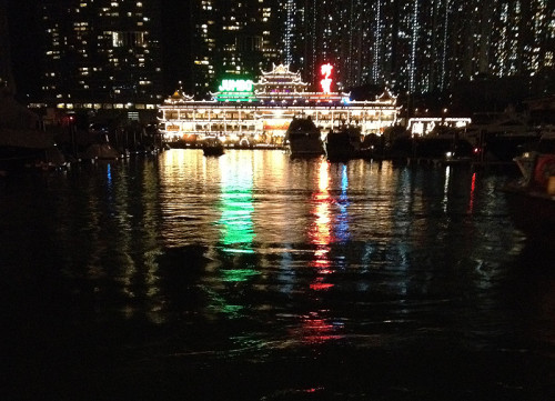 jumo floating restaurant Aberdeen hong kong hk
