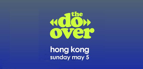 the-do-over-hong-kong-hk-la-party