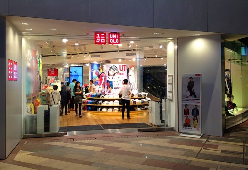 uniqlo flagship store hong kong hk address matheson street causeway bay