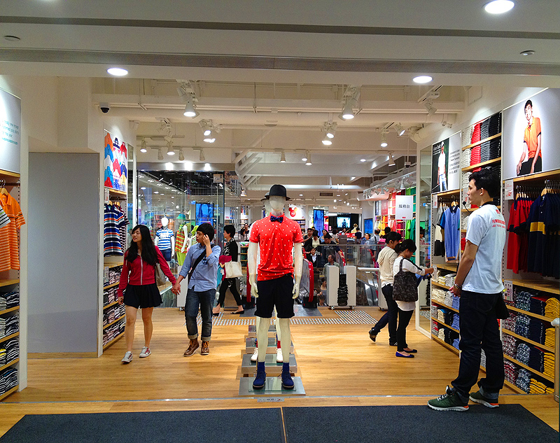 Bay clothing store uk