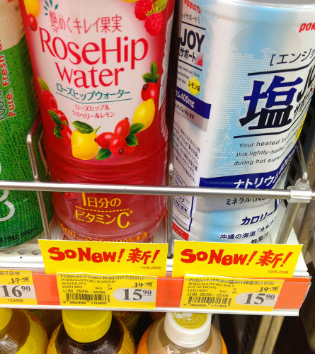 rose hip water 7-eleven hong kong hk