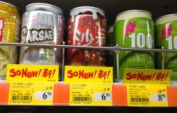 7-11 7-eleven hong kong hk convenience store