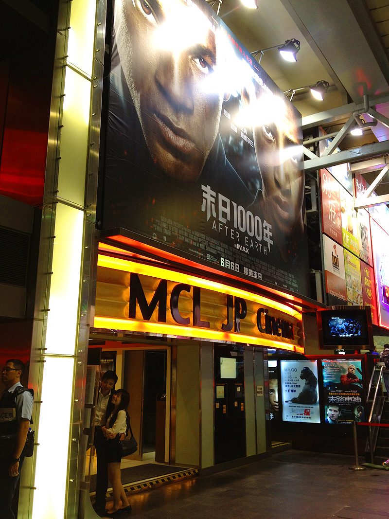 hong kong cinema Amc pacific place is one of hong kong's leading stadium-seating cinema, screening a variety of blockbusters and serving gourmet canapés, fine wine and drinks to create an exceptional viewing experience.