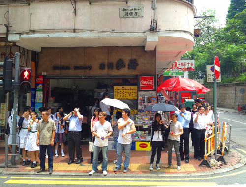 hk style cha chaan teng restaurant dai pai dong