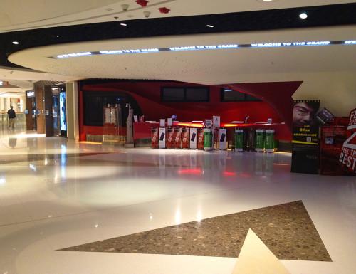 grand cinema elements mall west kowloon hong kong