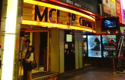 hk best movie theater cinema hong kong kowloon