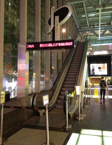 JP cinema causeway bay best movie theater hong kong hk