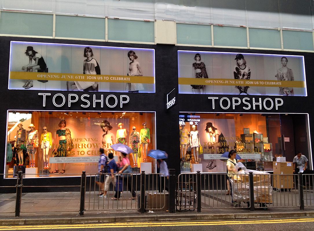 topshop china flagship store hk china
