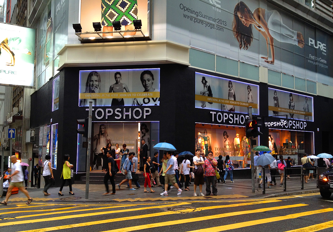 topshop hong kong flagship store opens with girls generation. Black Bedroom Furniture Sets. Home Design Ideas