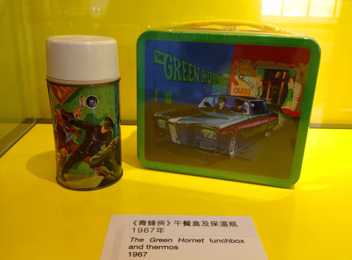 green hornet lunchbox thermos hk hong kong