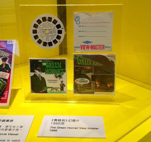 bruce lee green hornet viewmaster