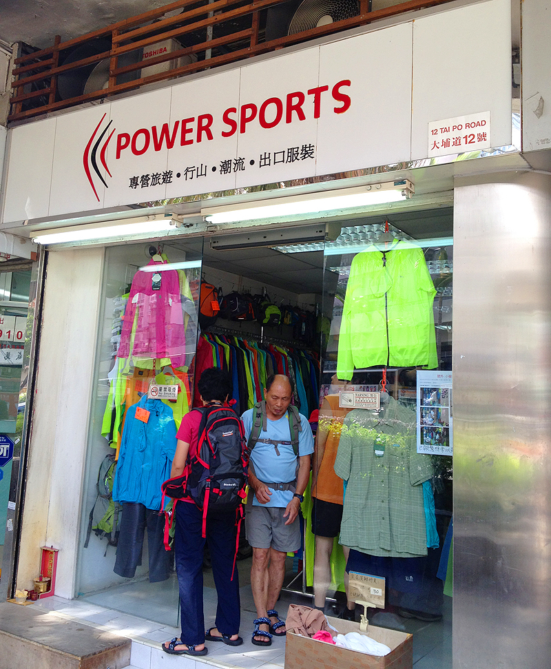 Hong Kong Shopping: Hiking Clothing Store Outdoor Shop Hong Kong Hk Sham Shui