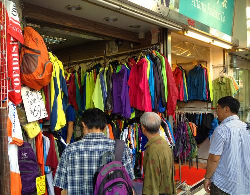 hiking clothing store outdoor shop hong kong hk sham shui