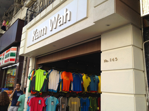 kam wah hiking store shop sham shui po kowloon