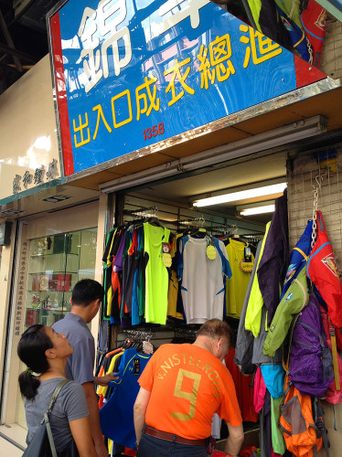 outdoor clothing hiking gear trekking shop store supplies hk hong kong