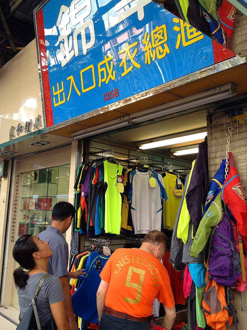 hiking clothing store outdoor shop hong kong hk sham shui po prince edward outlet stores. Black Bedroom Furniture Sets. Home Design Ideas