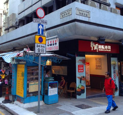 korean food market hk hong kong supermarket address