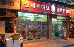 korean food market hk grocery store hong kong