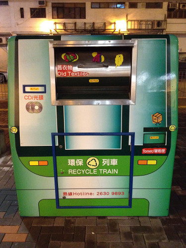 recycle train hong kong hk used clothing