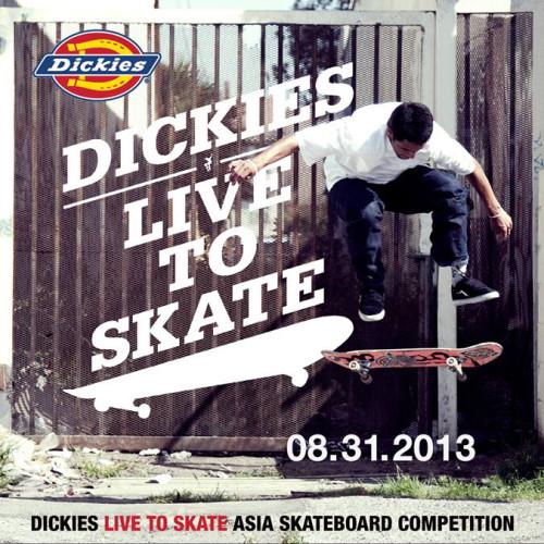 Dickies live to skate contest asia hong kong fanling skate park hk 8five2 shop