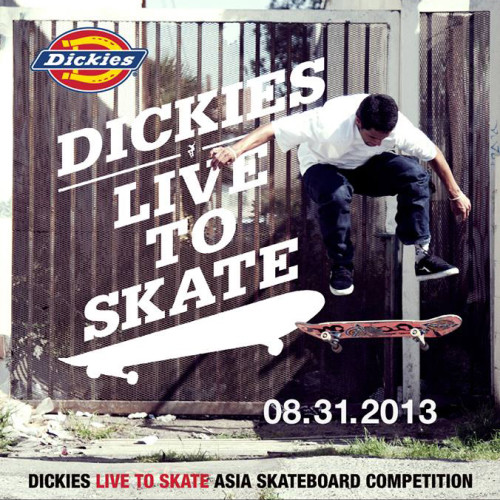 Dickies live to skate contest asia hong kong fanling skate park hk 8five2 shop