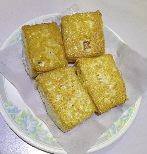 fried tofu hong kong restaurant causeway bay hk