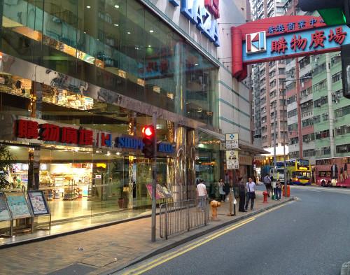 new xxx hong kong address hk bar club gallery