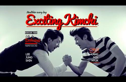 cnblue korean band rock k-pop k food h k