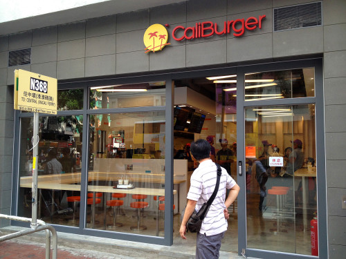 CaliBurger Hong Kong restaurant HK address 68 hennessy road wanchai