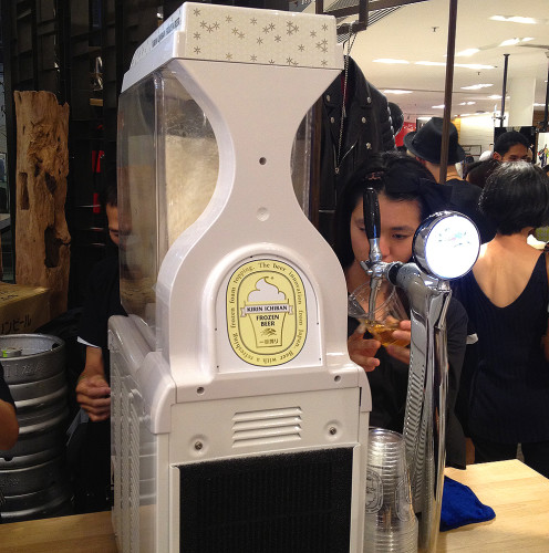 kirin frozen beer hong kong fno fashion night out lane crawford