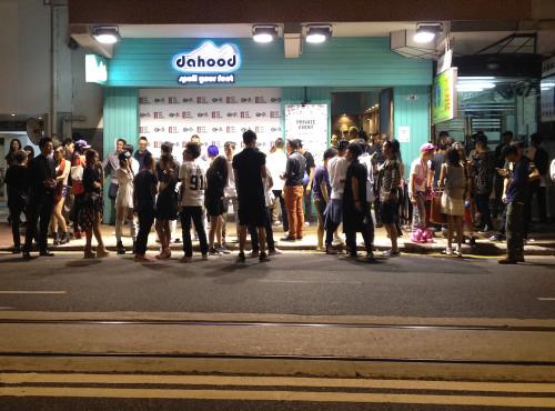 vans hong kong sneaker store da hood dahood hk shoe