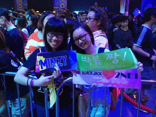 2ne1 minzy fans hong kong