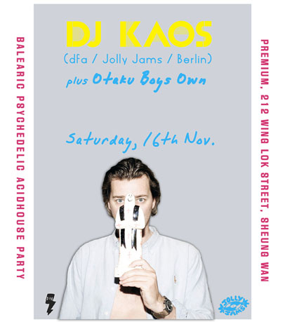 Dj-Kaos-berlin-jolly-jams-hong-kong