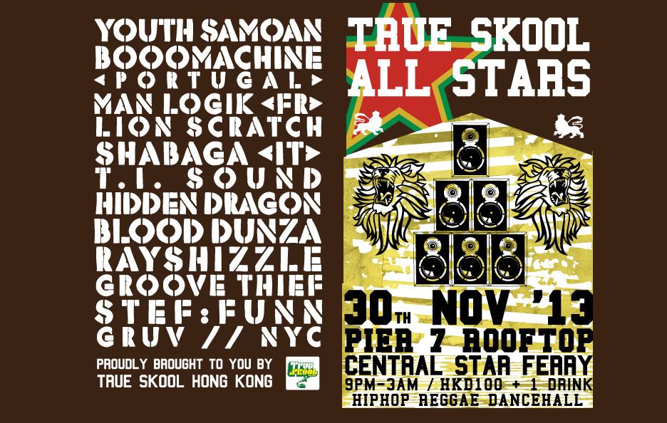 reggae-hong-kong-china-hk-music-rooftop