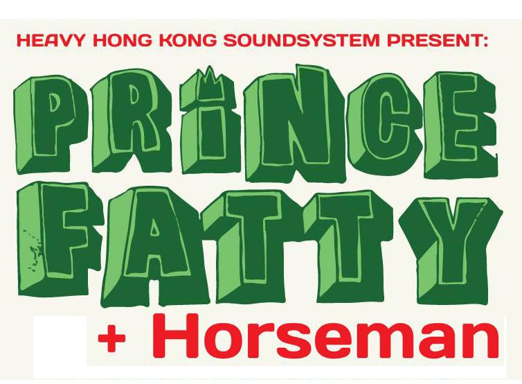 Prince-Fatty-Horseman-reggae-hong-kong-hk-heavy-soundsystem-dancehall