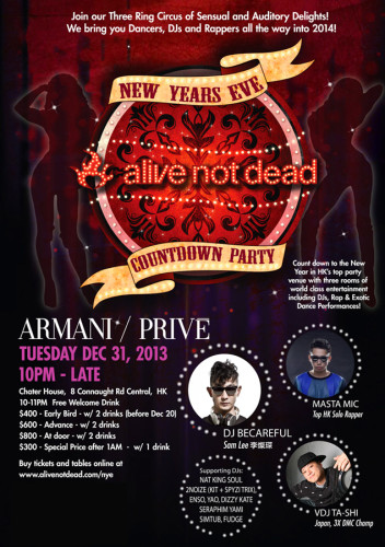 best-new-years-eve-party-hong-kong-alive-not-dead-nye-2014