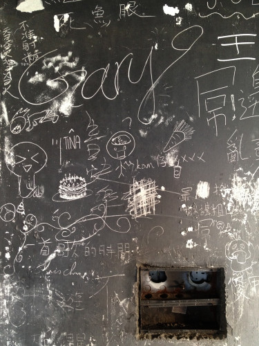 old-school-graffiti-hong-kong-hk-art