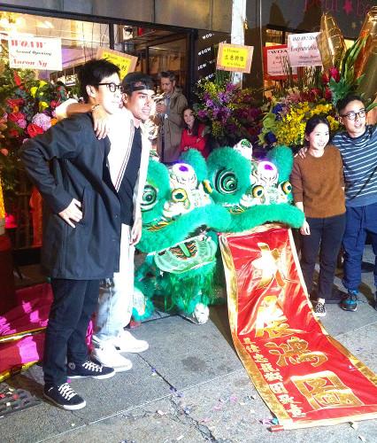 woaw-store-shop-hong-kong-hk-kp-kevin-poon