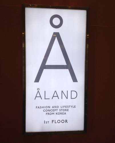 aland-store-korea-hong-kong-hk-address-lee-theatre-causeway