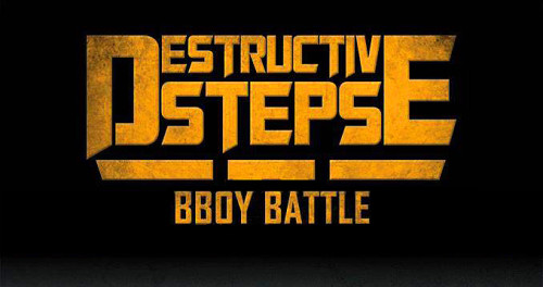 destructive-steps-hong-kong-b-boy-battle-break-dance-hk