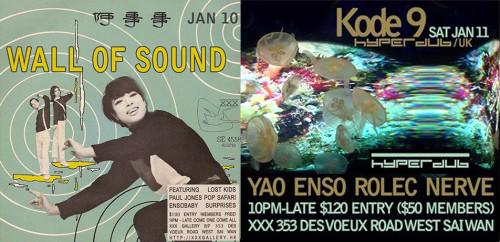 xxx-gallery-hong-kong-hk-club-bar-new-address