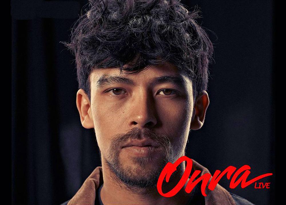 Onra-dj-hong-kong-hk-fools-gold-france-live-set