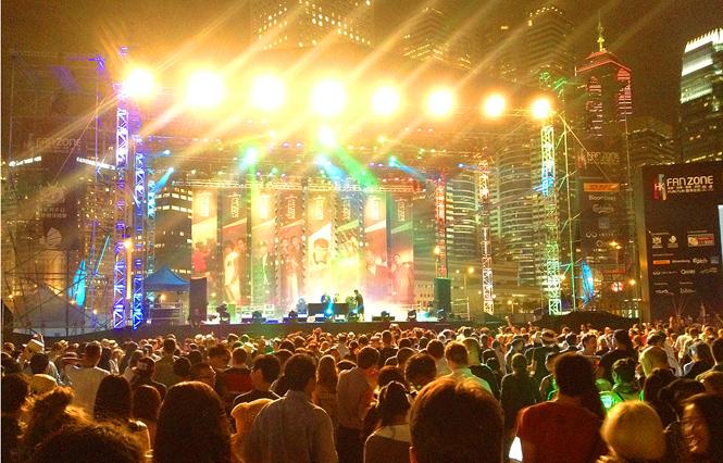 hkfanzone hk fan zone hong kong outdoor music concert