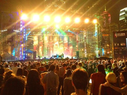 HKfanzone hk concert fan zone hong kong