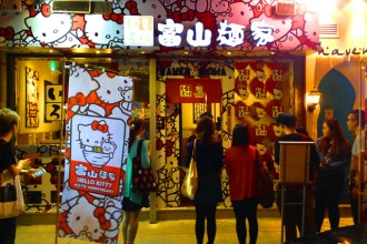 Hello Kitty fans invade Causeway Bay!