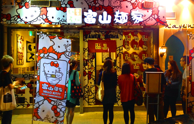 hello kitty 40th anniversary ramen hk iroha hong kong