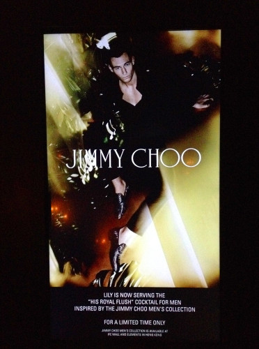 jimmy choo his royal flush cocktail lily hong kong