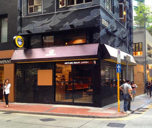 tiger curry hk hong kong cwb address