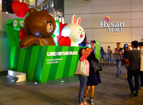 line pop up store hysan place hong kong hk