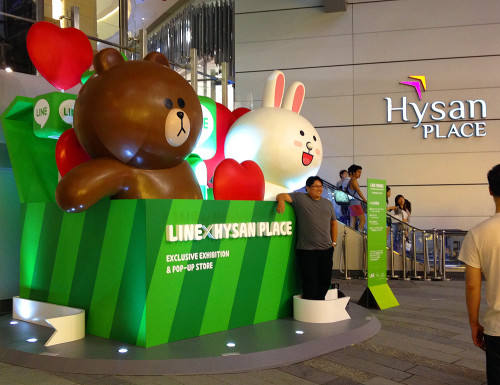 line friends pop up store hong kong hk